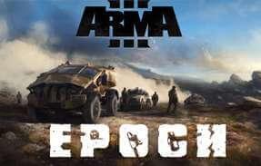 arma 3 epoch server hosting